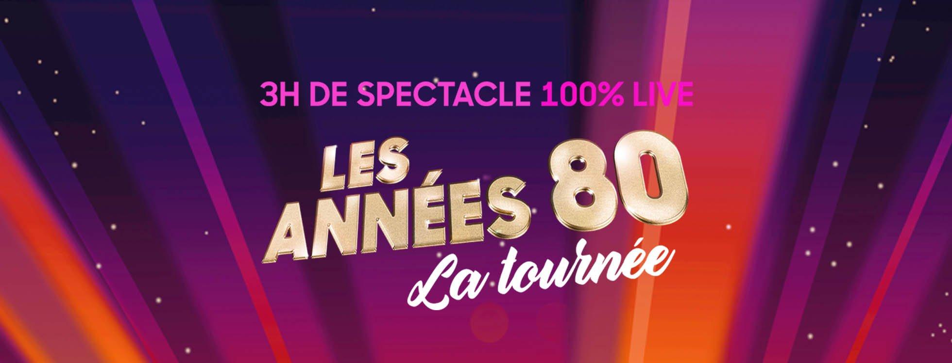 dome de paris : LES ANNEES 80